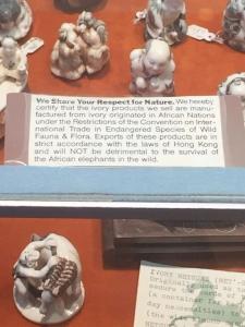 SF ivory